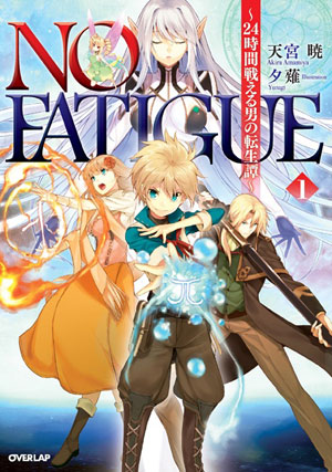 No Fatigue Capitulo 46: Dialogo
